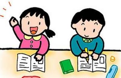 书之香:基础薄弱型学生
