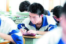 书之香:初中生升入高中选择辅导班要谨慎