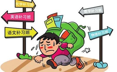 书之香:选择中小学课外辅导给家长四点建议