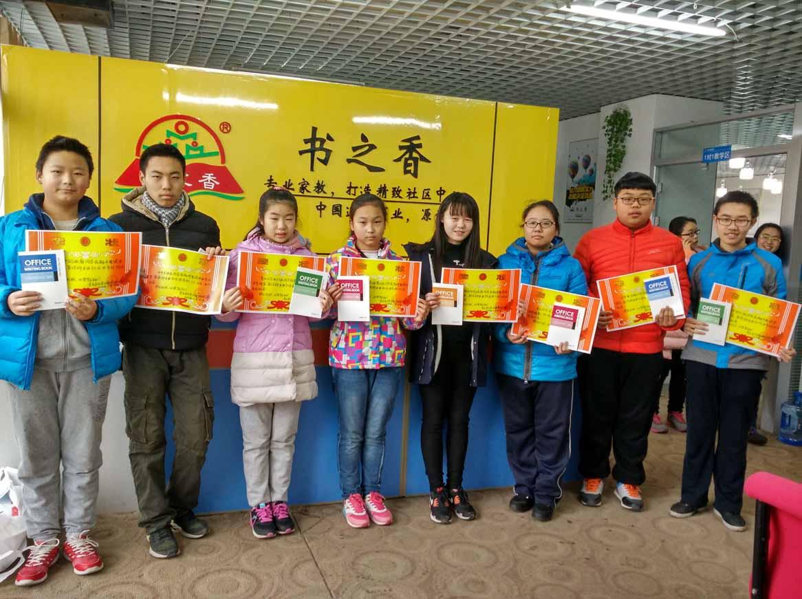 初三学生英语成绩大幅提高,态度变为:我要学英语!