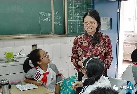 高二学生陶炫龄化学成绩大幅度提高